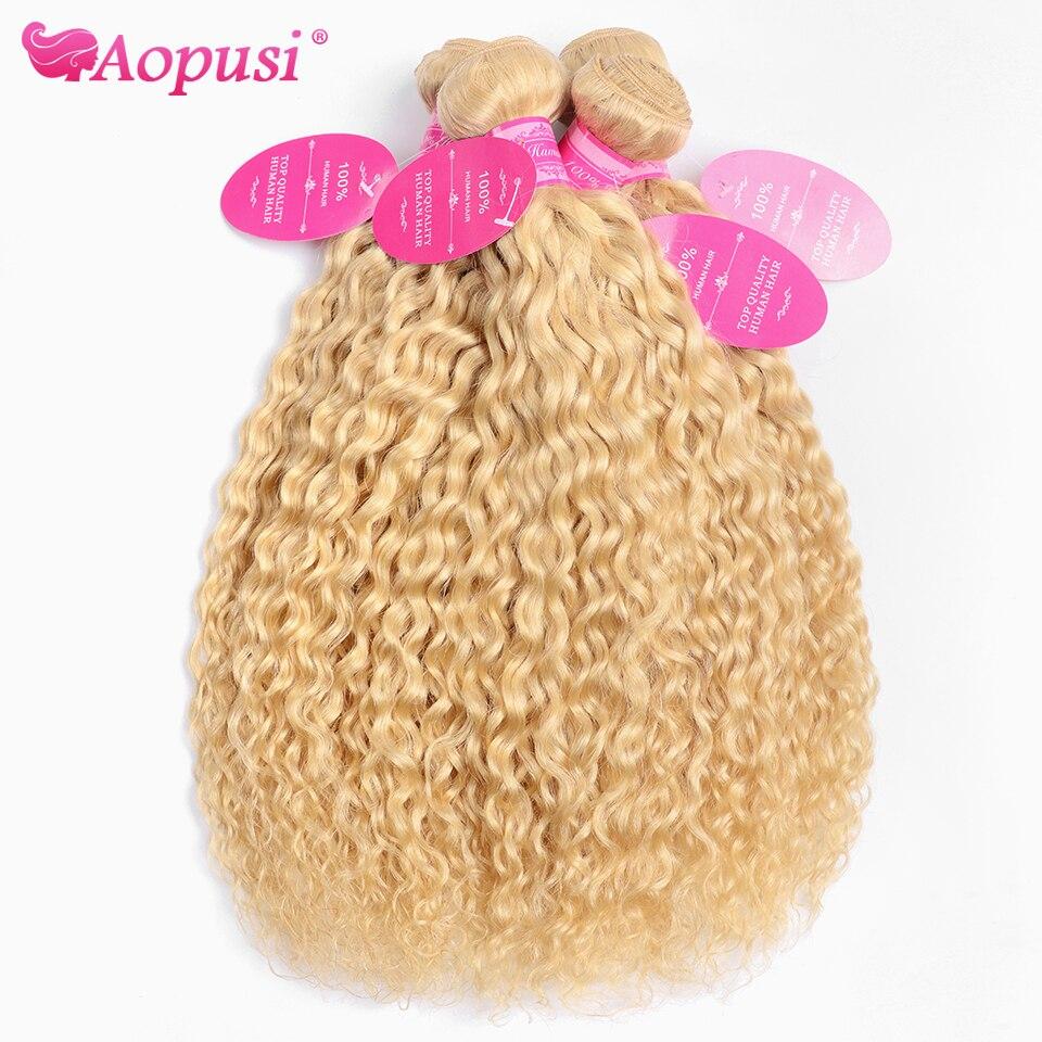 Aopusi бразильский 613 волнистые пряди натуральные кудрявые пучки волос пряди воды волнистые светлые накладные волосы для увеличения объема, 1/3...