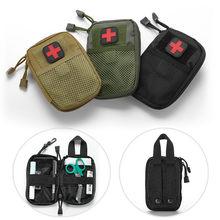 Viagem para casa carro tratamento de emergência kit primeiros socorros militar portátil saco vazio bug para fora saco resistente à água para caminhadas