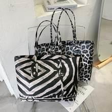 Sacs à main en cuir à la mode pour femmes, rétro léopard zèbre Animal imprimé sacs à main dame grande capacité fourre-tout à bandoulière sacs de Shopping