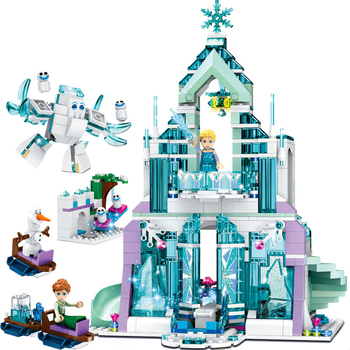 10551 elves ragana s magic shadow castle model building blocks bricks toys girls toys compatible with lego gift kid set girls Disney Frozen Snow World Series The Elsa`s Magical Ice Castle Set girls Building Blocks Bricks Toys Girl friend compatible 41148