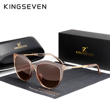 KINGSEVEN 2020 Fashion Sunglasses Elegant Series Women Polarized Glasses Double Frame Design Women Female Eyewear