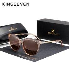 KINGSEVEN 2020 Fashion Sunglasses Elegant Series Women Polarized Glasse