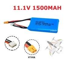 3s 11.1 v 1000mah/1500mah lipo bateria para xk x450 fpv rc zangão peças de reposição 11.1 v recarregável lipo bateria xt30