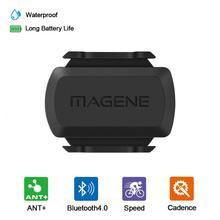 MAGENE gemini 210 S3 + Geschwindigkeit Sensor kadenz ant + Bluetooth für Strava garmin bryton bike fahrrad computer tacho