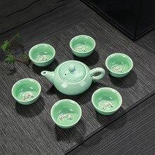 Tea Set Celadon Fish Ceramic Kung Fu Tea Set Gift Ribbonfish Whole Set Wholesale стоимость