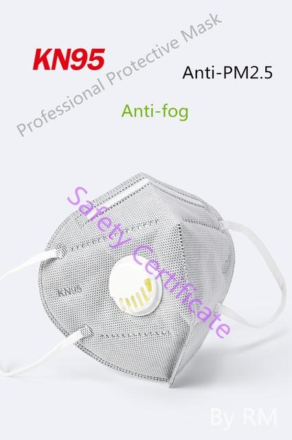 5pcs/set Folding KN95 Mask Anti-dust, Flu, Virus,Smoke Respirator Face Protection with Self-priming Filter With Retail Package 4