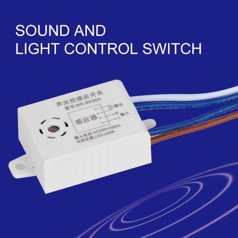 تحسين المنزل MR-SK50A وحدة 220 فولت كاشف الصوت صوت الاستشعار ذكي السيارات على إيقاف مفتاح الإضاءة اكسسوارات