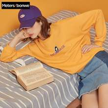 Metersbonwe New Spring Sweatshirt Wanita Printing Kasual O-Neck Sweatshirt Pullover Longgar Wanita Fashion Leisure Pop Tops(China)