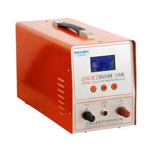SDXB-3 Cold Welding Repair Machine Defect Repair Patching Machine Mold Repairing Machine Precision Welding Machine