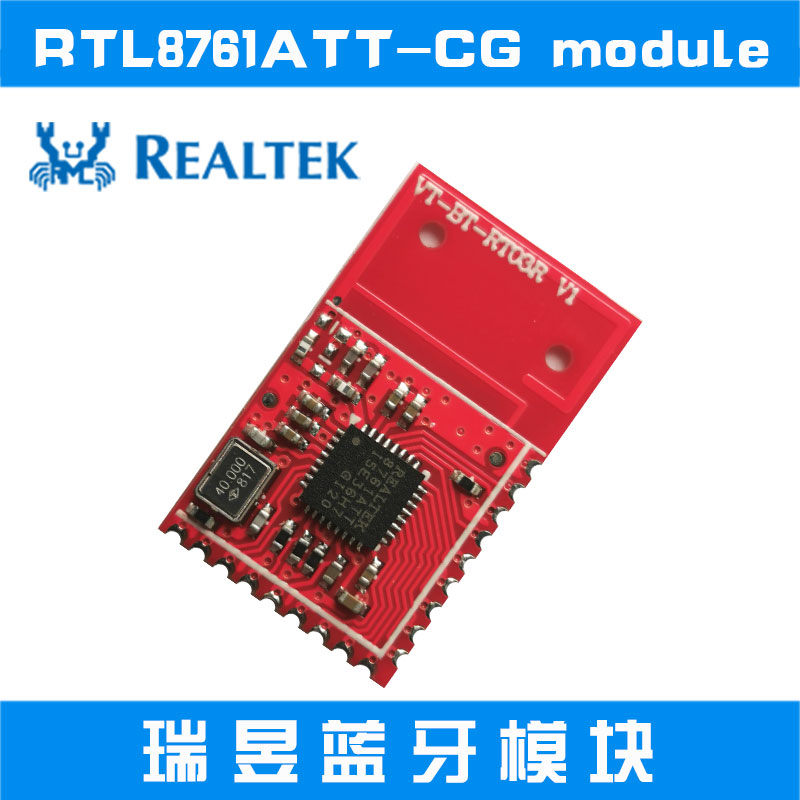 REALTEK RTL8761ATT-CG Bluetooth Module 2.13.04.2 Transport Module