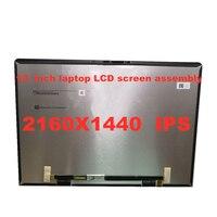 Free shipping New original 13 inch notebook IPS LCD screen For Huawei MateBook 13 WRT W19 WRT W29 2160x1440 resolution UHD