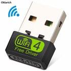 150Mbps USB Lan Netw...