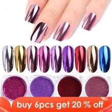 0.5g Nail Mirror Glitter Powder Metallic Color Nail Art Gel Polishing Chrome Flakes Pigment Dust Decorations Manicure TRC/ASX 1