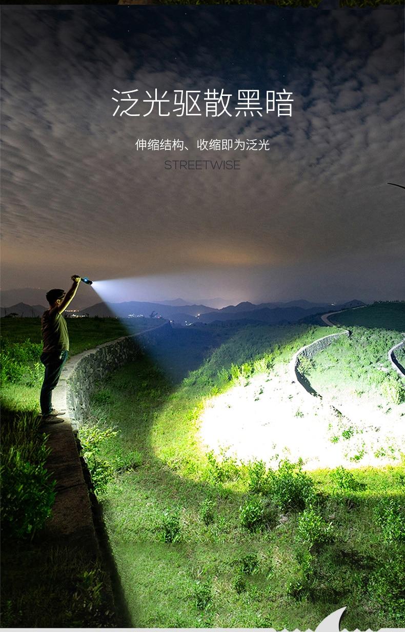 água defesa foco ajustável lanterna convoytaschenlampe equipamentos de acampamento ec50sd