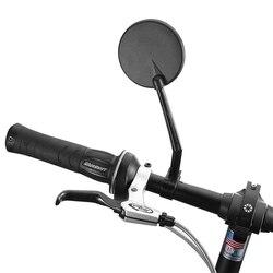 360 градусов вращение Велосипедное Зеркало заднего вида MTB велосипеда руль универсальный регулируемый велосипедный выпуклый аксессуары для...