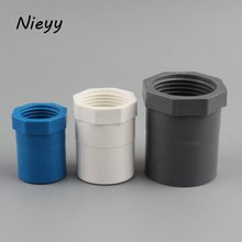 ID 20/25/32/40/50Mm Female Thread Straight Connector PVC Pipe Adapter Fish Tank Fittings Garden Irrigation Accessories Nieyy id 20 25 32 40 50mm pvc water supply pipe male thread straight connector water pipe quick connector garden irrigation pipe joint
