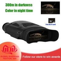 WILDGAMEPLUS NV200C 7X21 Zoom Infrared Night Vision Binoculars 300M Range for Hunting Picture Video IR Night Vision Telescope