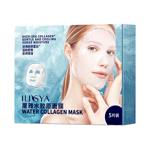 ILISYA маска для лица полная вода коллагеновый лист маска против старения длительный увлажняющий разглаживающий тонкие морщинки