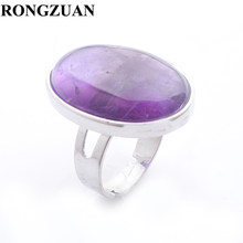 Reiki Natural Gem Stone Oval Amethysts Bead Adjustable Finger Rings for Men Women Party Ring Fashion Jewelry Silver Color TX3070(China)