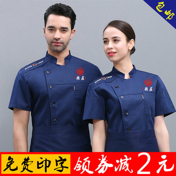 High-end chef catering uniform men and women advanced suit western restaurant hotel custom