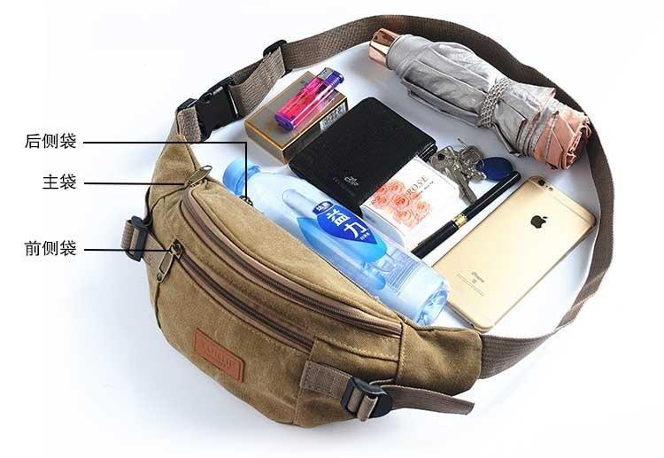 Multi-functional Waist Xiao Gua Bao Sports Waist Pack Men Outdoor Casual Shoulder Bag Mobile Phone Bag Shoulder Mini Canvas