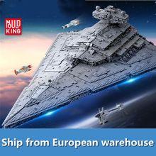 Форма король MOC, строительные блоки, ISD Monarch модель эсминца, наборы для сборки, детские развивающие игрушки «сделай сам», рождественские пода...