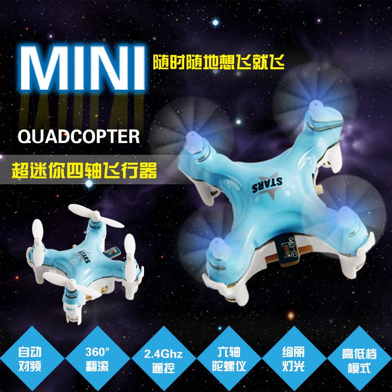 Chengxing CX-Stars Mini Model Airplane Remote Control Aircraft Quadcopter Model Toy Drone