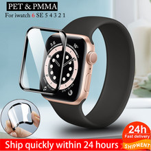 De película protector de pantalla para apple watch 6 \ se \ 5 \ 4 38 40 44 42mm PET y PMMA 3D curva HD vidrio templado para apple watch Series