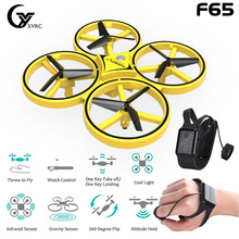 XYRC F65 RC Drone Smart Watch 360 Degree Flip Throw To Fly Gesture Control Altitude Hold Quadcopter Children's Toy Gift