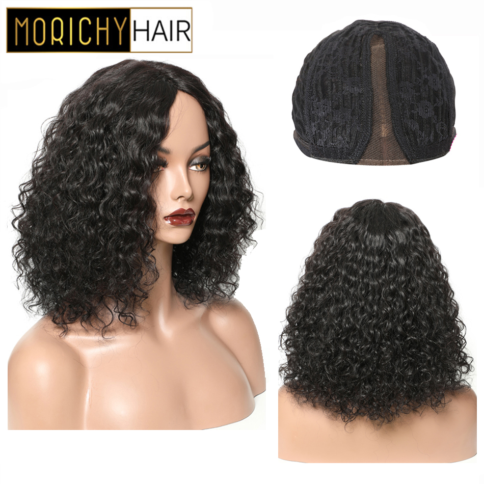 Morichy Part Lace Wigs Kinky Curly Malaysian Non-Remy Human Hair Wigs With Baby Hair Natural Black For Woman 130% Density Female