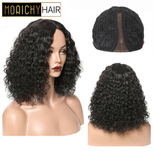 Morichy Part Lace Wigs Kinky Curly Malaysian Non-Remy Human