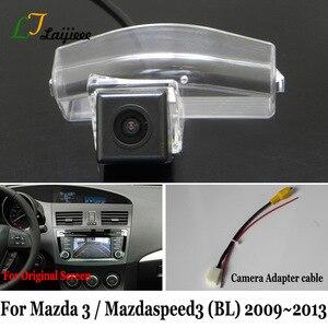 Для Mazda 3 Mazda3 BL 2009 2010 2011 2012 2013 OEM монитор совместимая обратная камера/HD Задняя резервная камера и RCA Кабель-адаптер