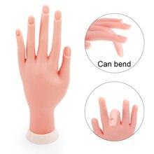 1 шт гибкий мягкий Пластик рука + 5 Практика пальцев для нейл