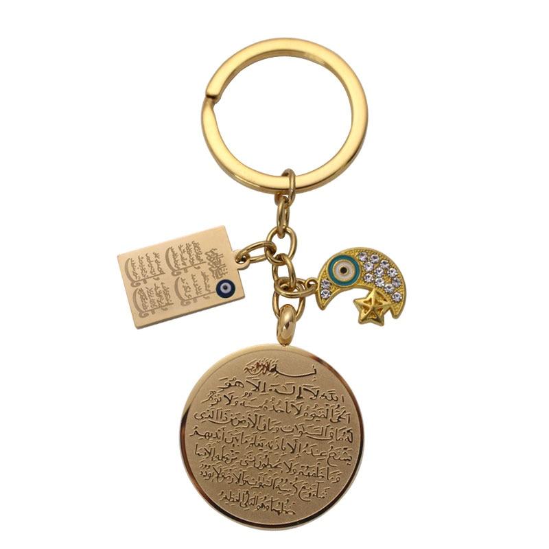 Coran quatre Qul suras persan croissant de lune étoile amulette Allah AYATUL KURSI porte-clés