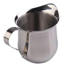 Кувшин для вспенивания молока из нержавеющей стали толстые кофейные кружки для вспенивания молока итальянский кувшин для латте художественный кувшин для вспенивания молока чашка форма талии чашка