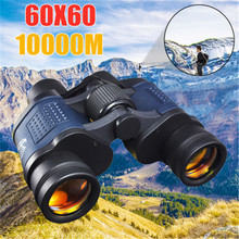 New HD Telescope 60X60 Binoculars 3000M High Clarity For Outdoor Hunting Optical Lll Night Vision binocular Fixed Zoom Eyepiece monster clarity hd bluetooth white 137031 00