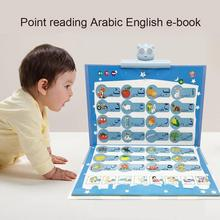 Arabic English Reading Book Multifunction Learning Early Children for Kids Machine Educational Cognitive Learning E-book To K1F1