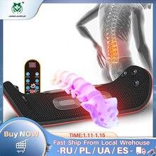 Jinkairui Electric Lumbar Traction Device Dual Care Waist Back Massager Heating Vibration Spine Support Waist Relieve Fatigue