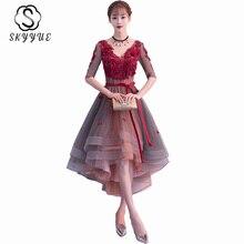 Half Sleeve Prom Dress It's Yiiya ER420 V-neck Burgundy Appliques Beading Prom Dresses High Low Length V-neck Vestidos De Gala v neck half sleeve tea length dress