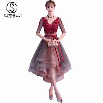 Half Sleeve Prom Dress It's Yiiya ER420 V-neck Burgundy Appliques Beading Prom Dresses High Low Length V-neck Vestidos De Gala