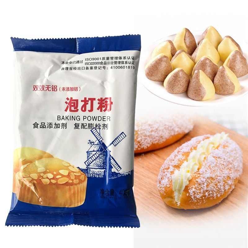 400g Double Acting Baking Powder Aluminum Free Fermentation Materials Rasing Agent For Bread Cake Pasta Cookies