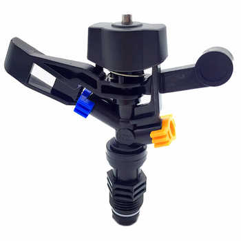 10 Pcs Auto-Rotate Arm Nozzle 20Mm Male Thread Two Holes Not Adjustable Agriculture Irrigation Garden Lawn Sprinkler Water Mist