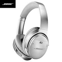 Bose QuietComfort 35 II Active Noise Cancelling Headphone Bluetooth Wireless Headphone Earphone HIFI for IOS Android Smartphone