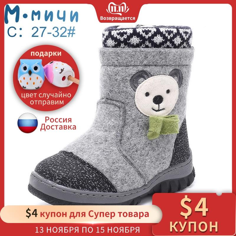 Mmnun Wool Felt Boots Winter Shoes For Boy Footwear For Children 2019 Kids Boots Anti-slip Size 23-32 ML9436
