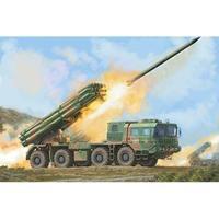 Trumpeter 01069 1/35 PHL 03 Multiple Launch Rocket System Truck Model Armor Kit