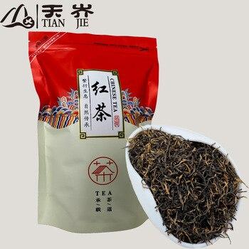 2021 Morocco Wuyi Jin Jun Mei Black -tea 250g Jinjunmei Kim Chun Mei Red -tea For Lose Weight Health Care 1