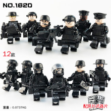 12pcs Bag 1620 City Black Doll Weapon Military Police Minifigure Children's Building Block Accessories Gift Toy