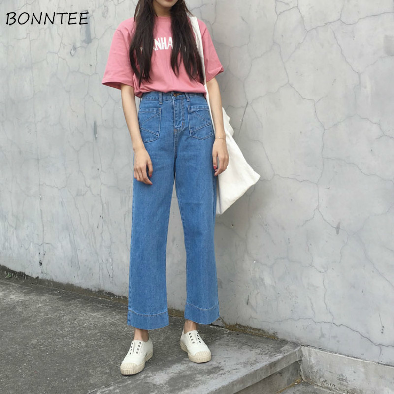 Jeans Women Chic Loose Simple Korean Style Casual Daily All-match High Quality Trendy Student Pockets Womens Jean Spring Autumn