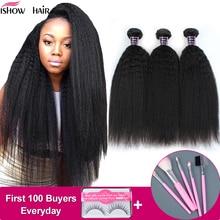 Ishow бразильские кудрявые прямые волосы пряди яки прямые волосы пряди с прямыми волосами Yaki Пряди человеческих волос для наращивания 1/3/4 шт. Non-Волосы remy ткань