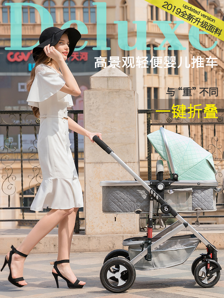 High landscape baby stroller can sit reclining folding child trolley baby shock newborn baby stroller 0-3 years old